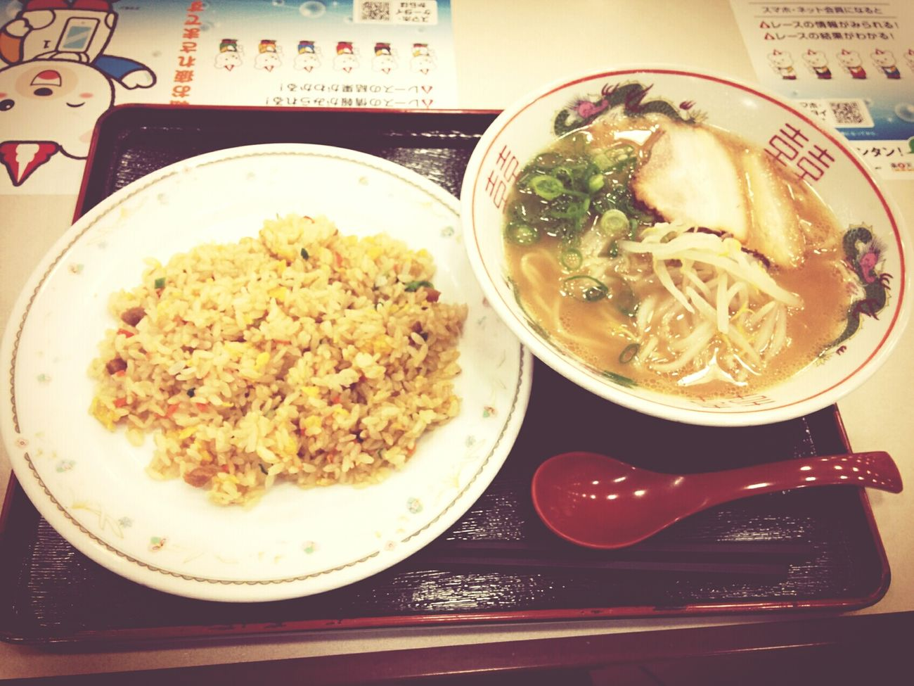 晩飯〜。 Dinner