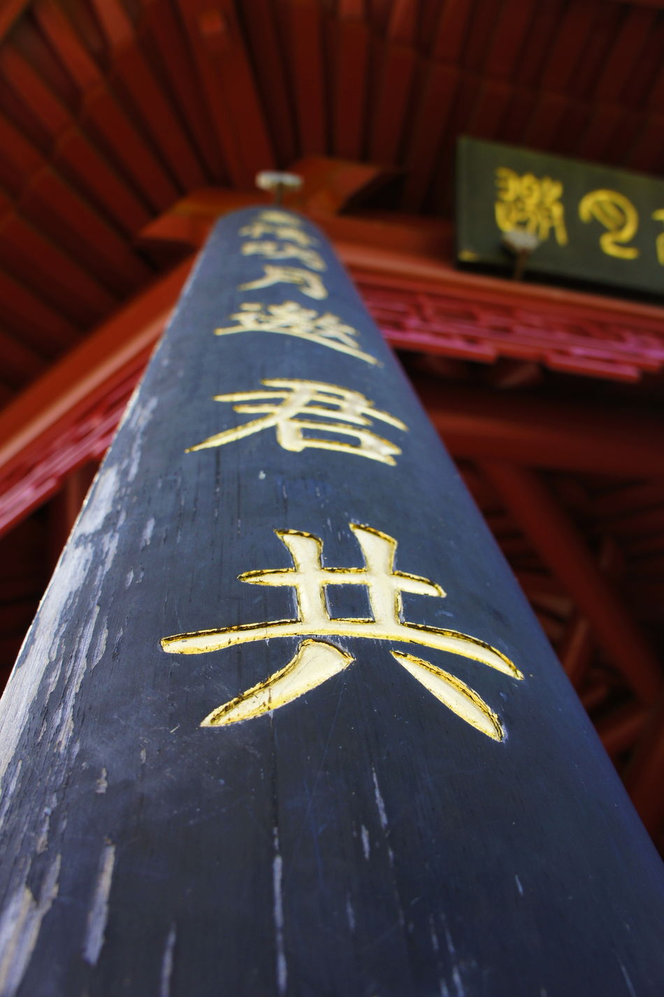 Read the Signs Asian  Berlin Capital Letter Chinese Close-up Communication Day Europe Germany Guidance Gärten Der Welt Holidays Letter No People Outdoors Pagode Pillar Signs Symbols Text Traveling