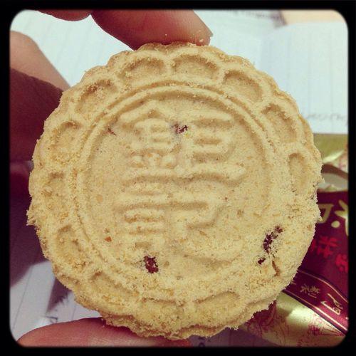 Ze best almond Cookies <3 from Macau. Cookie Love