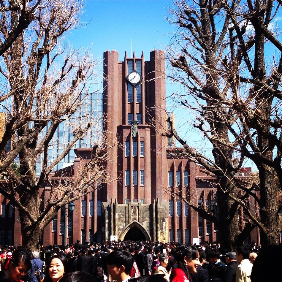 University of Tokyo Architecture Building Exterior Japan Large Group Of People Tokyo Tokyo University Travel Destinations University Of Tokyo