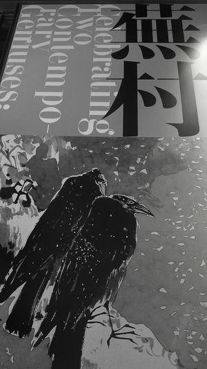 これからもう一つ気になってる展覧会観に行ってきます♪ 蕪村 Japanese Art ART PAINTING Painting Art Art Museum Art Appreciation Black And White Monochrome Enjoying Life Taking Photos