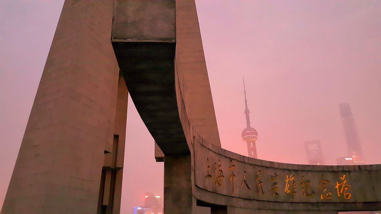 Foggy Weather Polluted Sky Low Visibility Blurry Chilly Day Cold Outdoors Cityscapes Mega City Architecture Built Structure Monuments City Symbols Tourist Attractions Symbolism in Shanghai, China