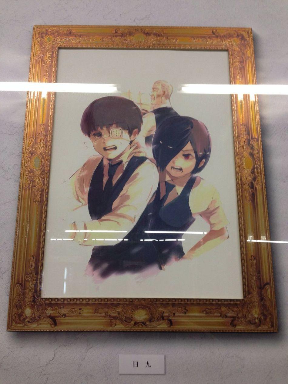 田端 東京喰種 原画展示