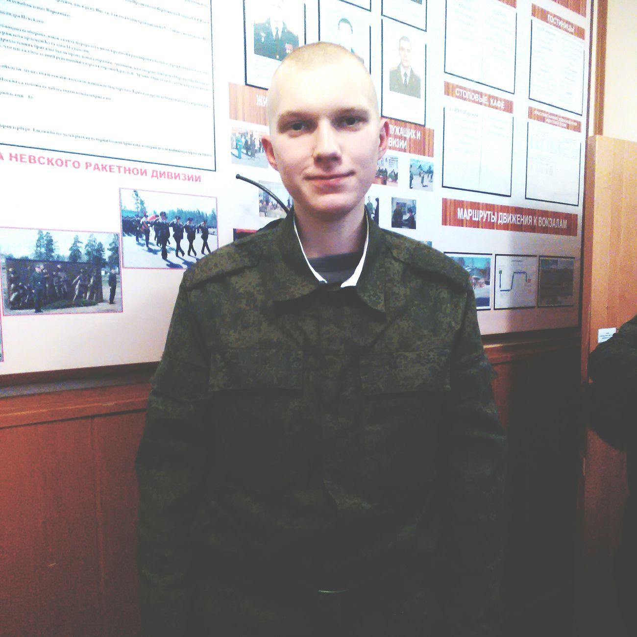 армия Любимый❤ Скучаю Моя гордость 💕счастью нет предела