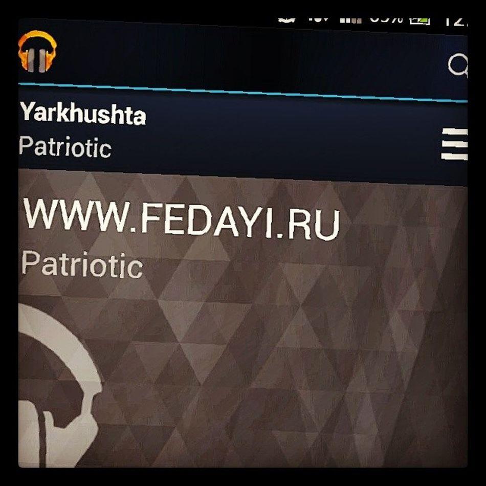 Yarxushta Yarkhushta Armenian . let us dance armenian Yarxushta!