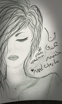 drawing by me3ad Al-otaibi
