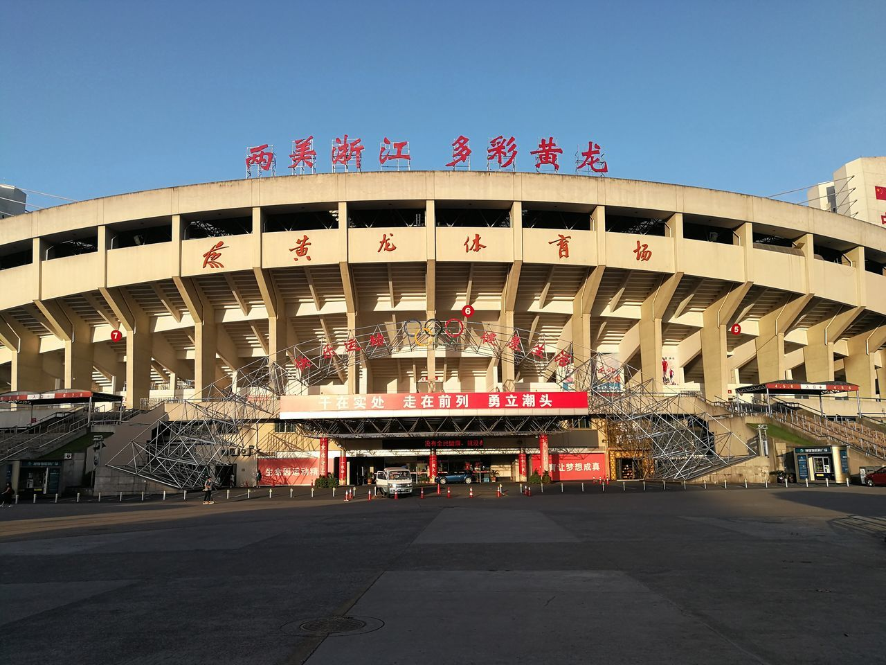 Hangzhou stadium in Gongshu district, a typical multi layered stadium made of concrete contrasting with modern styles Architecture Building Exterior Built Structure Clear Sky Day No People Outdoors Sky