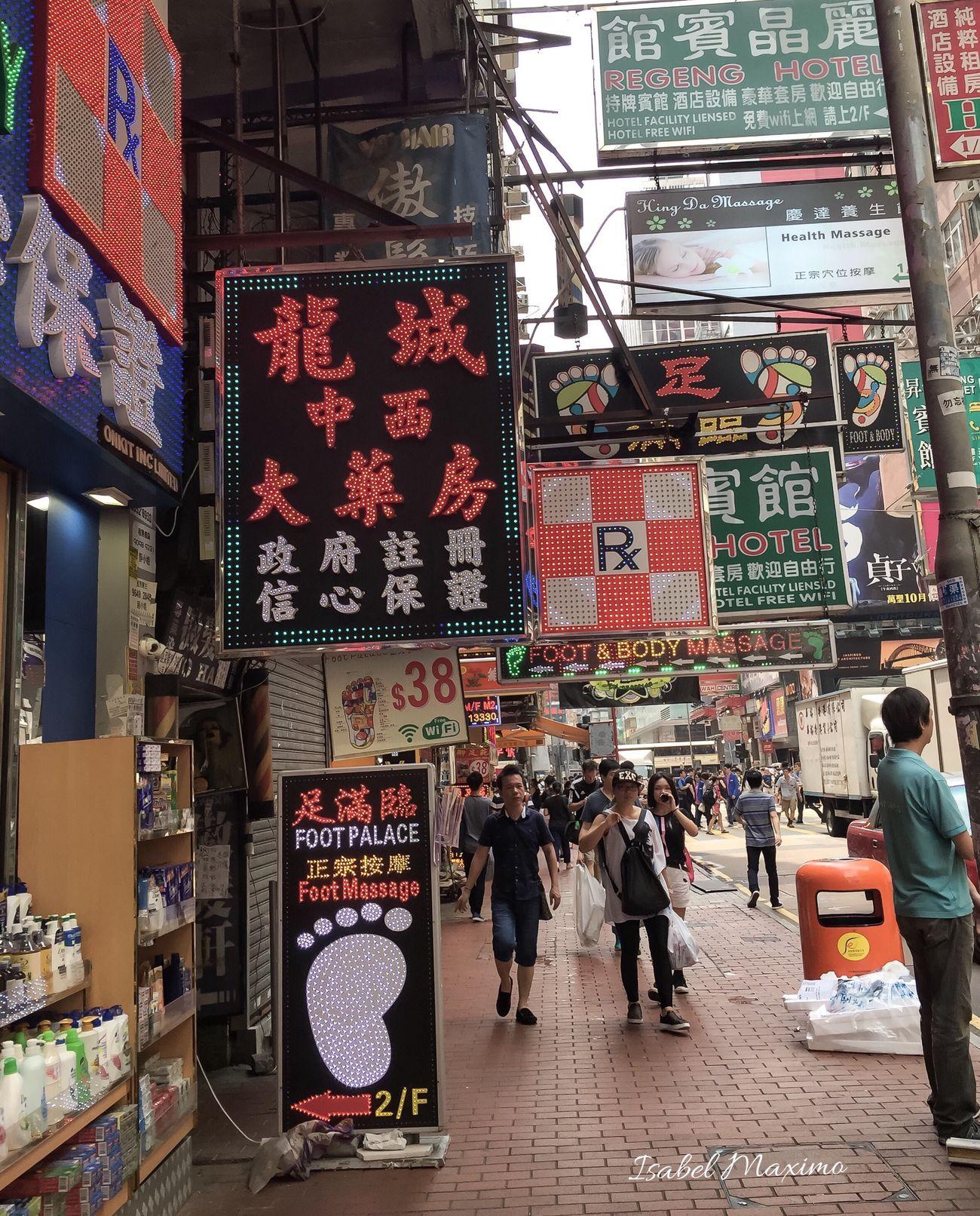 @izzymaxie Street of Kowloon, HongKong KowloonCity Kowloon, HK Street Photography Street Life Streetphoto_color Streetlife Streetview Outdoor Photography Outdoor Pictures Outdoor Life Hongkong Photos Hongkongstreet Hongkonglife Hongkongeyeem Eye4photography  EyeEm Gallery