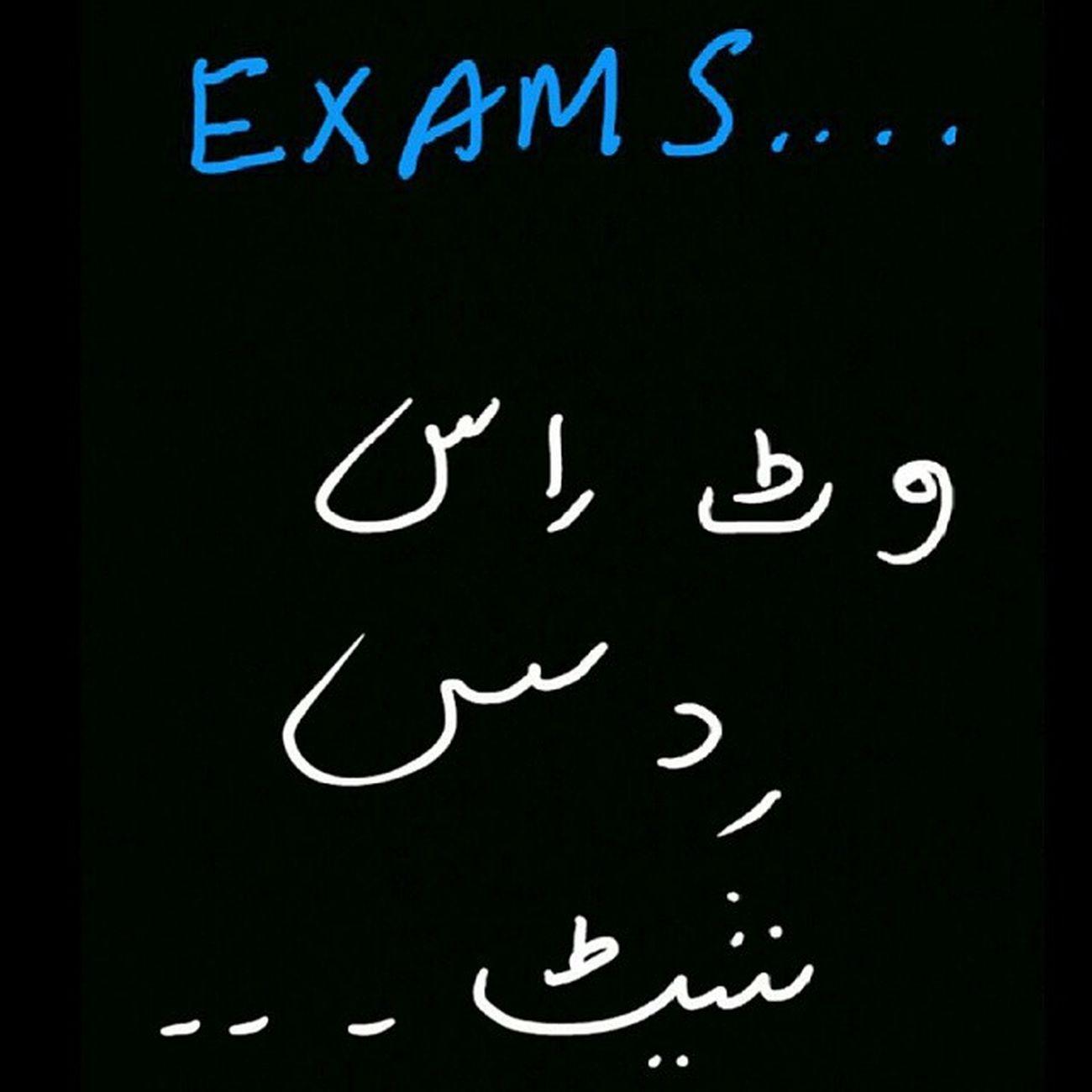 Exams Tmrw Goodbye Insta :/