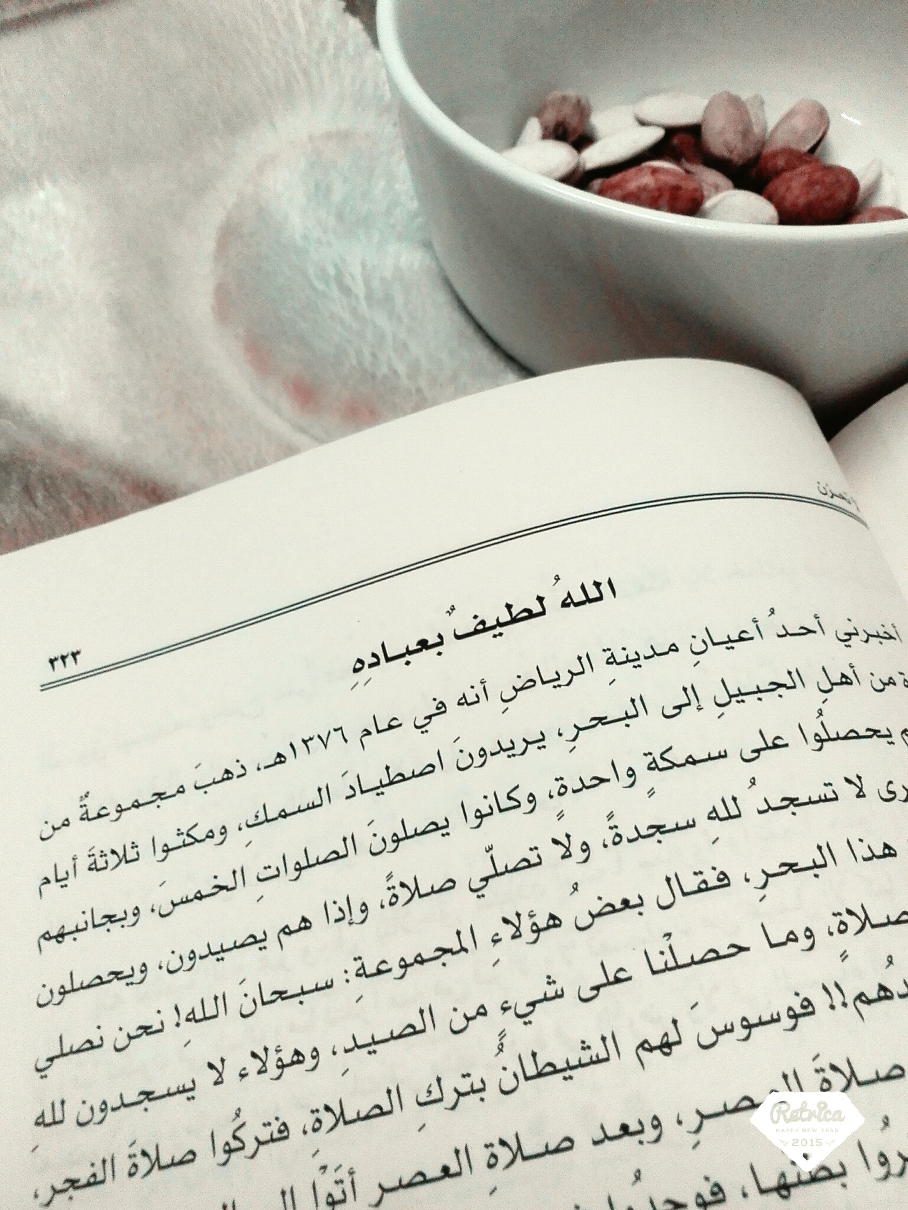 indoors, book, paper, close-up, text, education, bed, high angle view, white color, still life, no people, page, communication, table, western script, home interior, bedroom, textile, open, detail