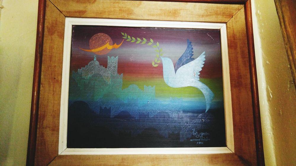 Peinture Huile Peinture Time Tableaux Peaceful Place Peace And Quiet Liberté Peintre tres connue