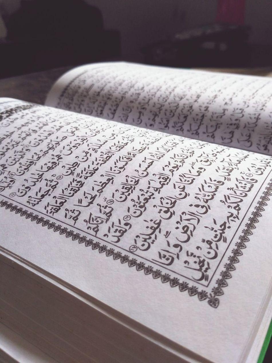 Text Paper Close-up Alqurankitabku AlQuran Beautiful EyeEmNewHere First Eyeem Photo