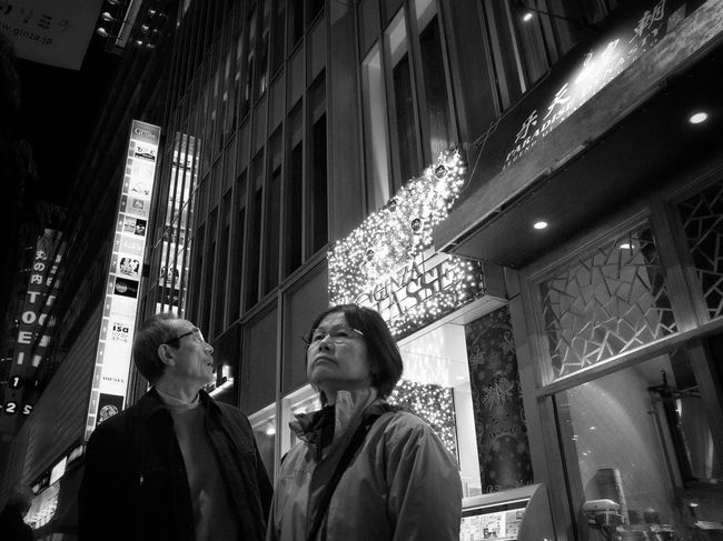 Two People Couple - Relationship City People City Life B&w Street Photography Streetphotography_bw Street Light Snapshot CityWalk On The Road Nightphotography Night Ginza 銀座 , Tokyo Japan