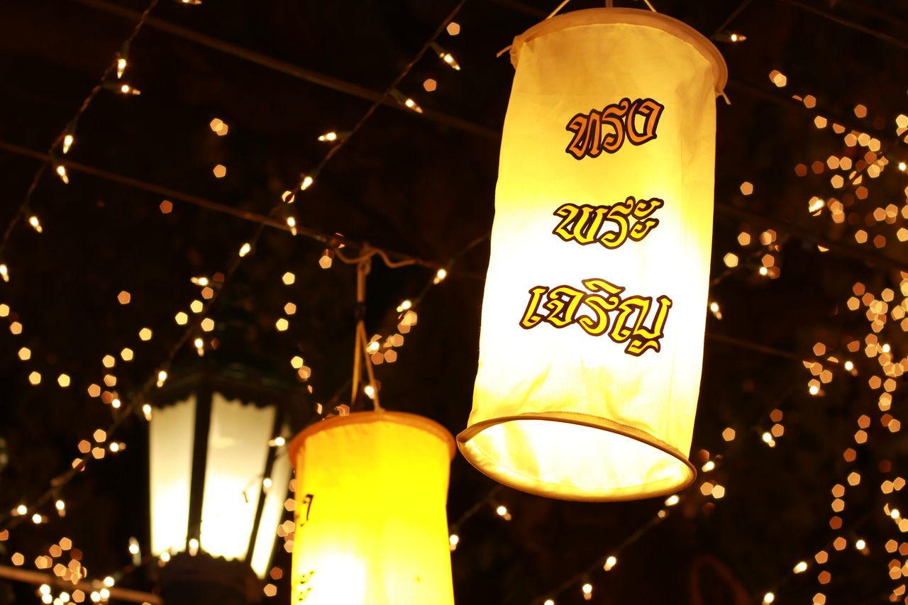 Bangkok Bangkok City Thailand Nightphotography Night The Great Outdoors With Adobe Longlivetheking