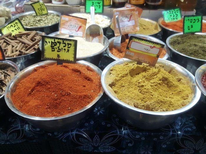 Mahane Yehuda Market Jerusalem Israel Spices Curcuma Kurkuma Curry Spice Market Spices Of The World Spices Of India Spices Mix Bowls Market Stall