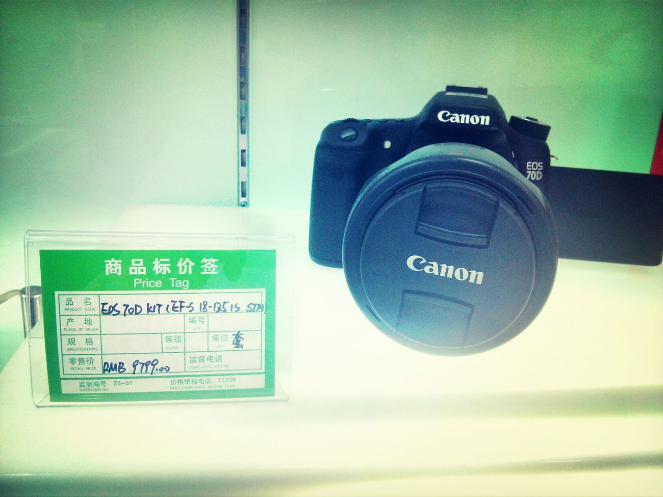 new canon 70D Taking Photos Check This Out Cool Stuff