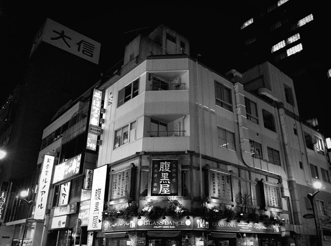 Snapshot Nightphotography Night Streetphotography_bw B&w Street Photography Light And Shadow City Street Night Lights City Lights Building Drinking Architecture Cityscape City View  Cityscapes at Shinagawa 品川 , Tokyo Japan