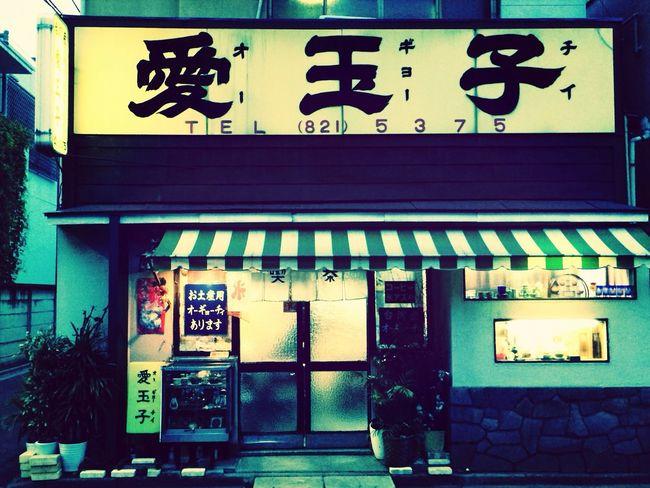 Chinese Restaurant Streetphotography