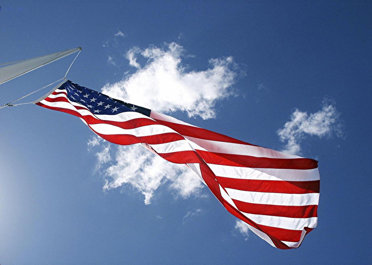 Uss Arizona Memorial Flag flying at half staff.