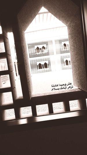 University No People جامعة_الامام