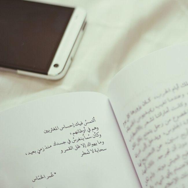 الاحساء المبرز جامعة الملك فيصل الهفوف