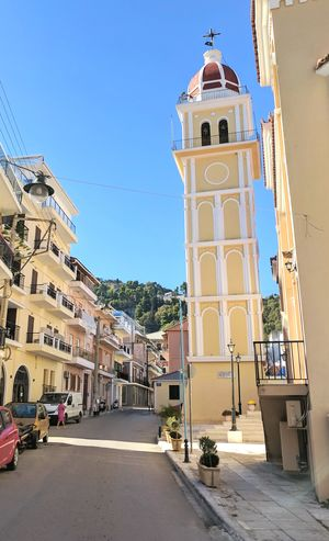 Architecture Travel Destinations Greek Street View Vacations Relaxation Tourist Resort Zakynthos Zante Greek Islands Zakynthos, Greece Zakynthos Town Zante Town