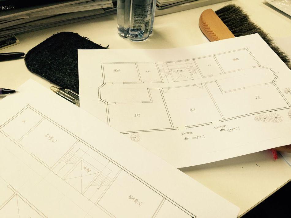 工作室😊 Bored Innovating