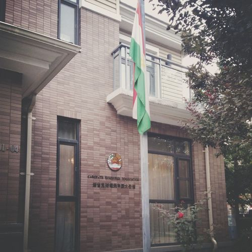 Embassy Meeting The Ambassador China Building
