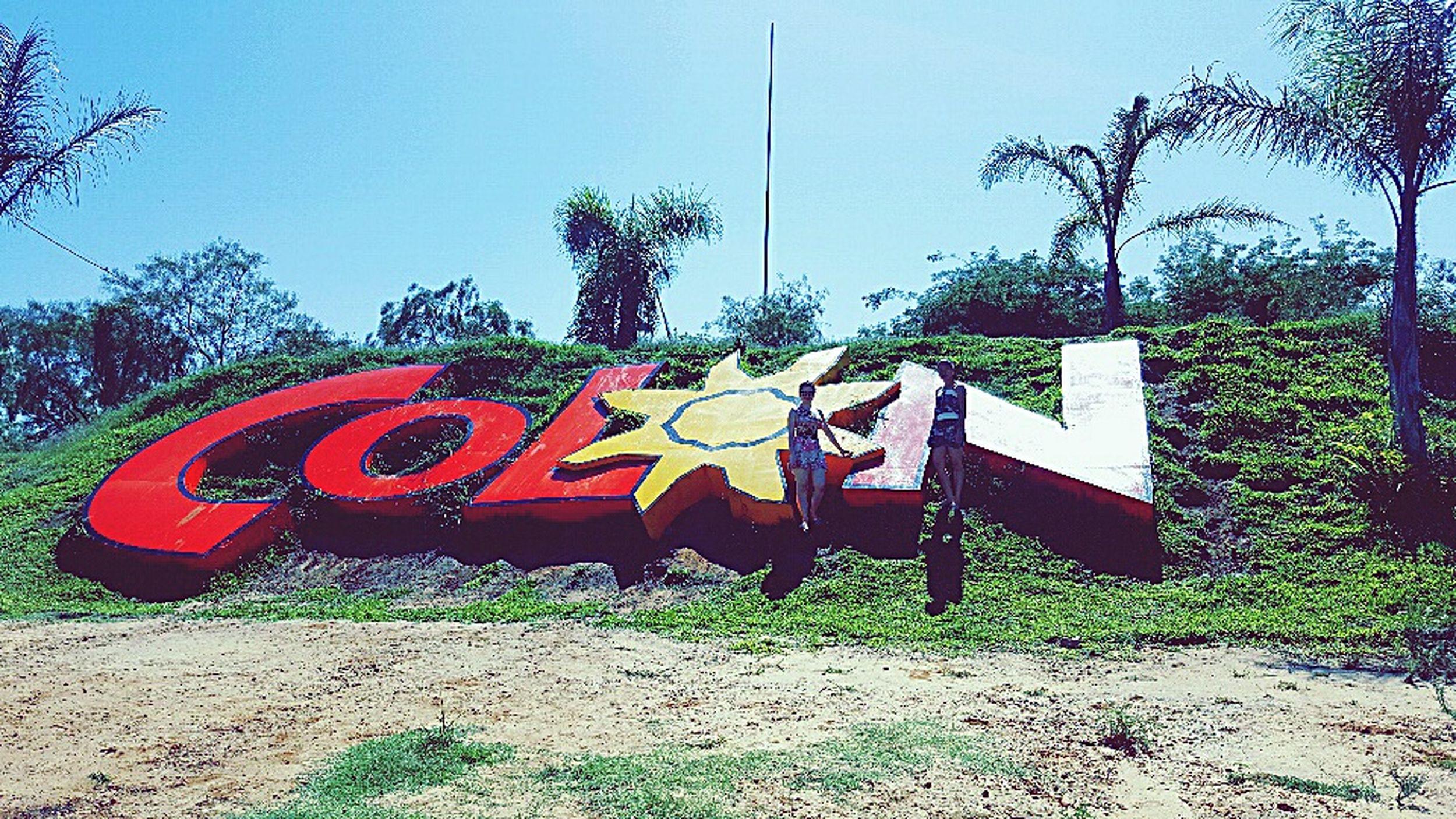 Colon , Entre Rios bello lugar😻🙈