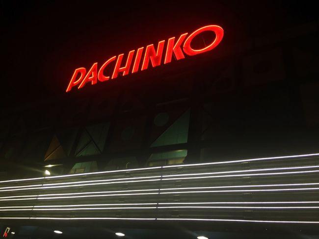 Pachinko Nightcall