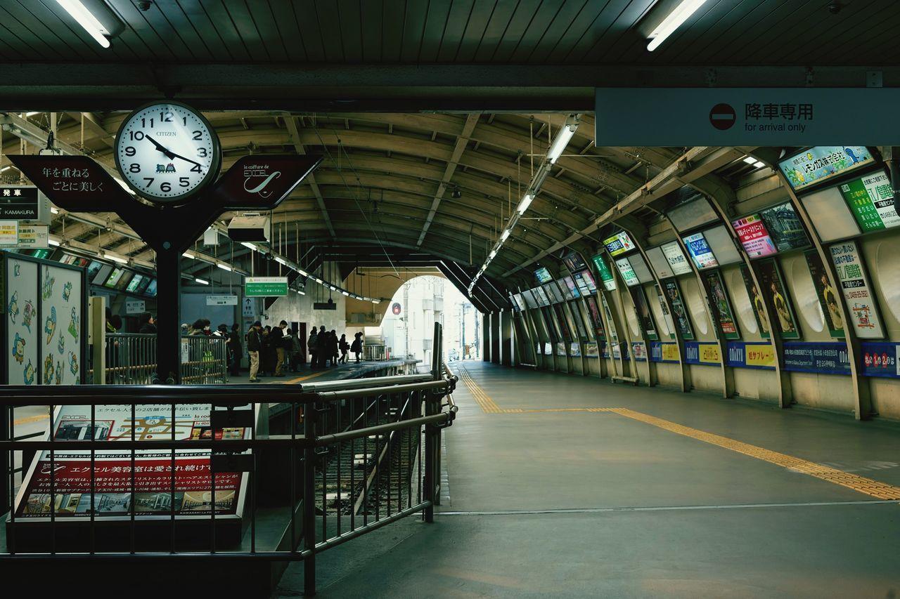 EyeEm Best Shots Japan Architecture Architecturephotography Station Station Platform 江ノ電