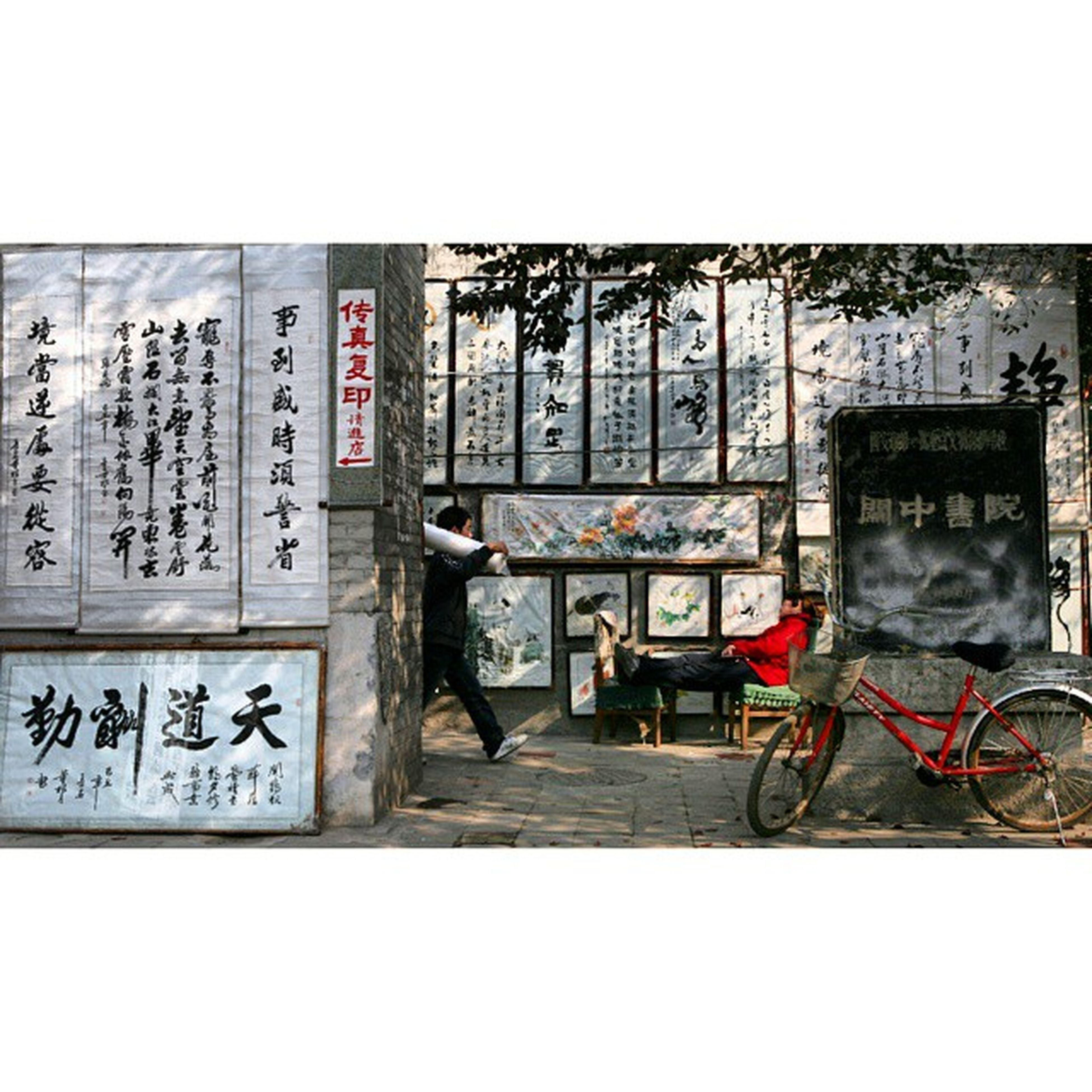 graffiti, architecture, built structure, bicycle, wall - building feature, building exterior, transfer print, auto post production filter, transportation, wall, text, western script, mode of transport, land vehicle, stationary, day, parked, building, window, door