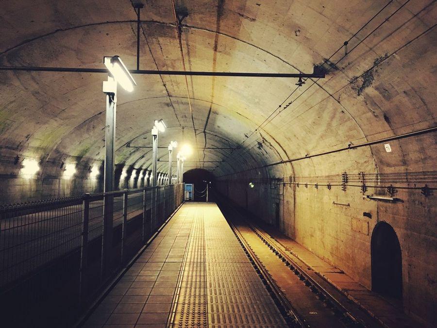 土合駅 Station