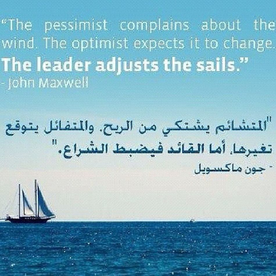 Pessimist Optimist Leader Quote نجاح