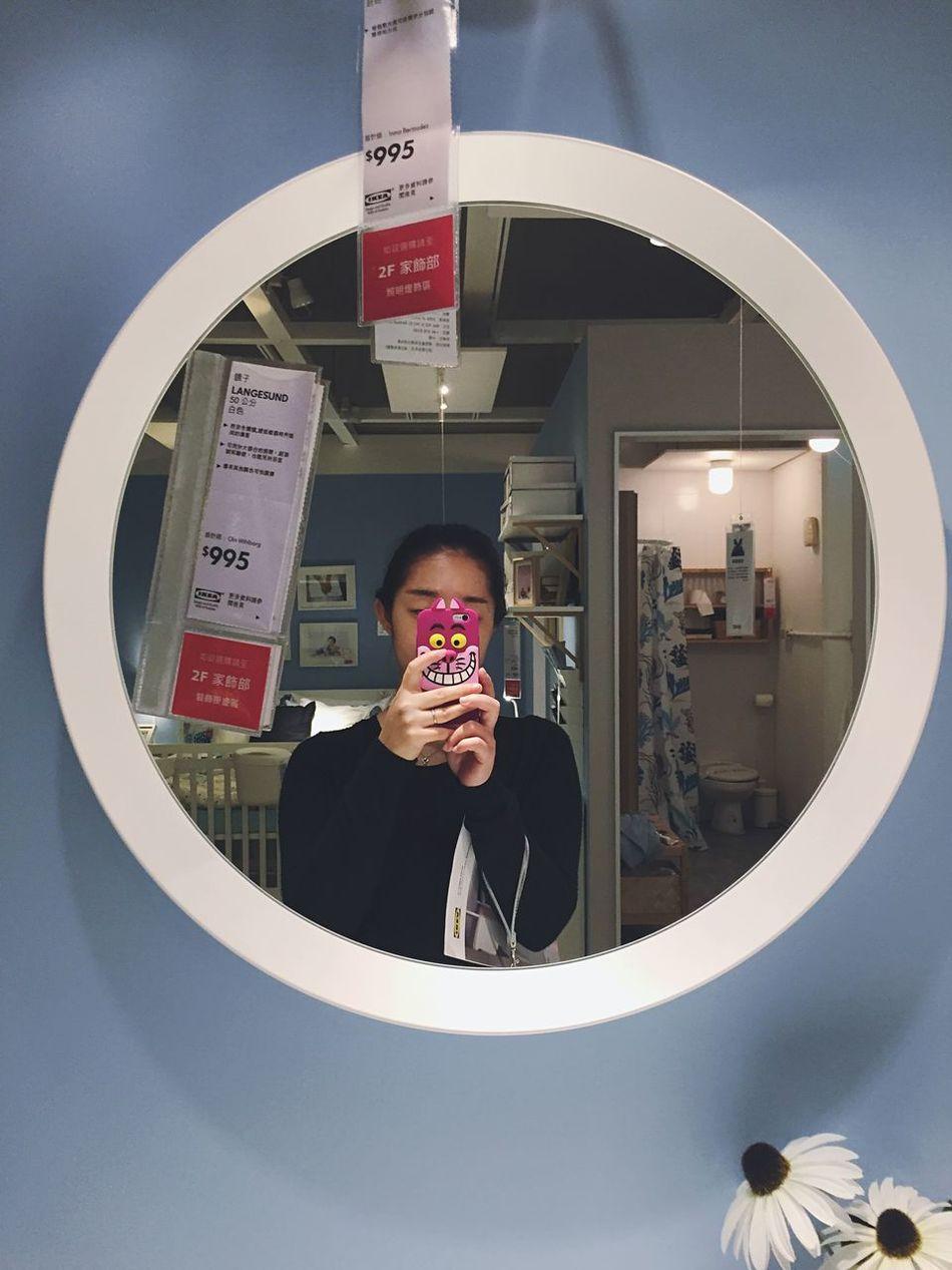 Mobile Conversations SelfieInMirror IKEA ILoveMyself One Person Pricetags Dayalone