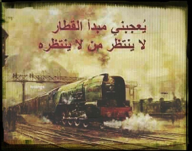 اللهم انت الشافى First Eyeem Photo