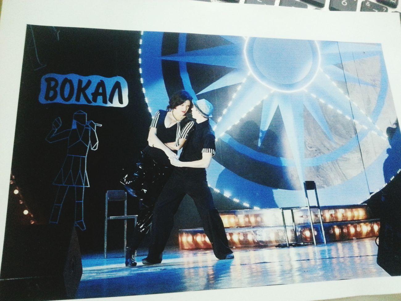 That's Me зубастики Happy Dance