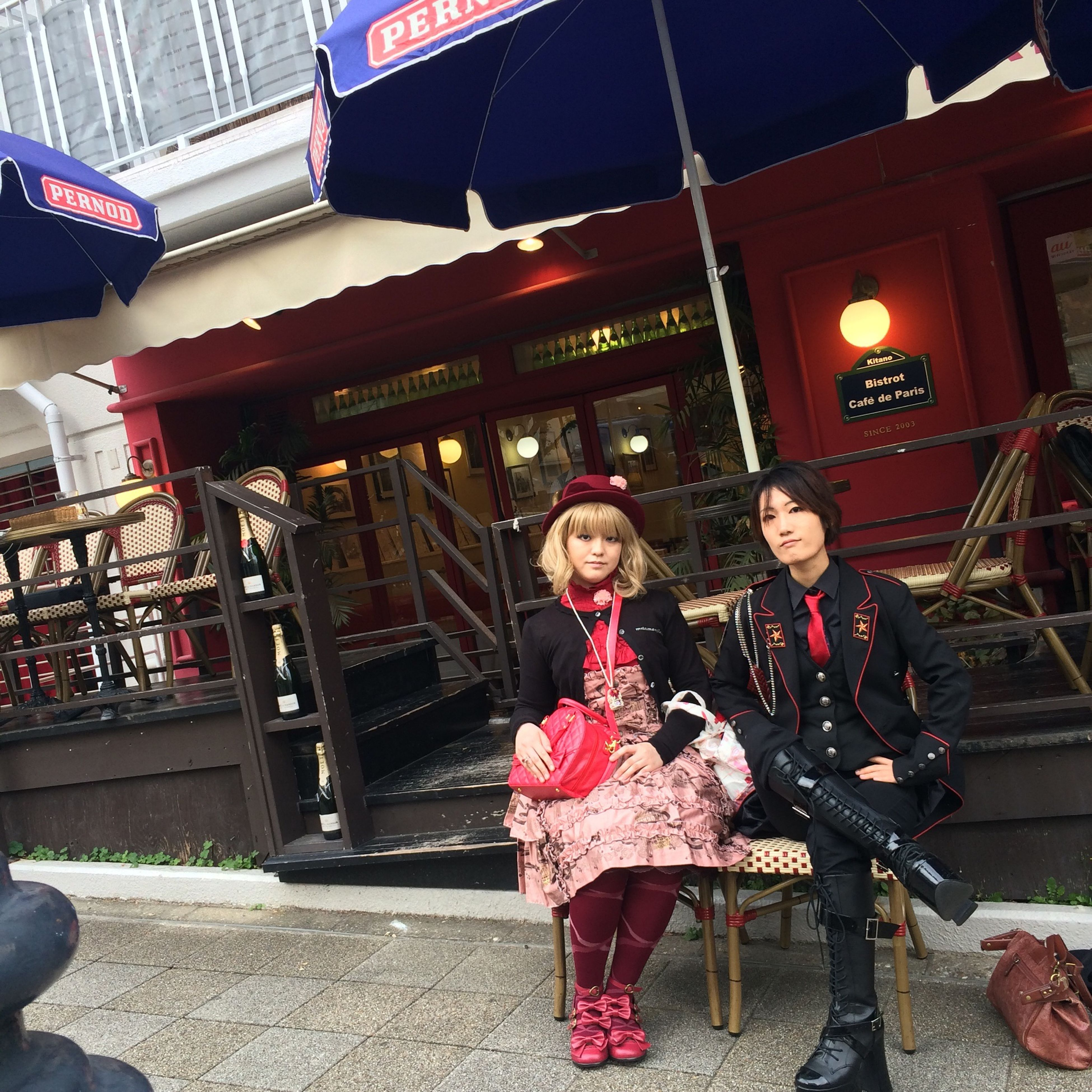 Harajuku Style Fashion Blogger