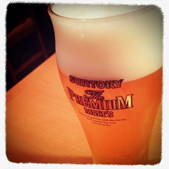 Beer My Favorite  Have A Mouss