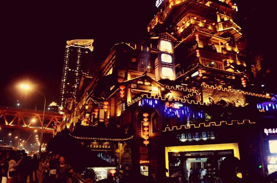 Showing Impercetion Chinese Traditional Culture Weekend Traveling Scenery Chongqing China Spring City Life Landscape