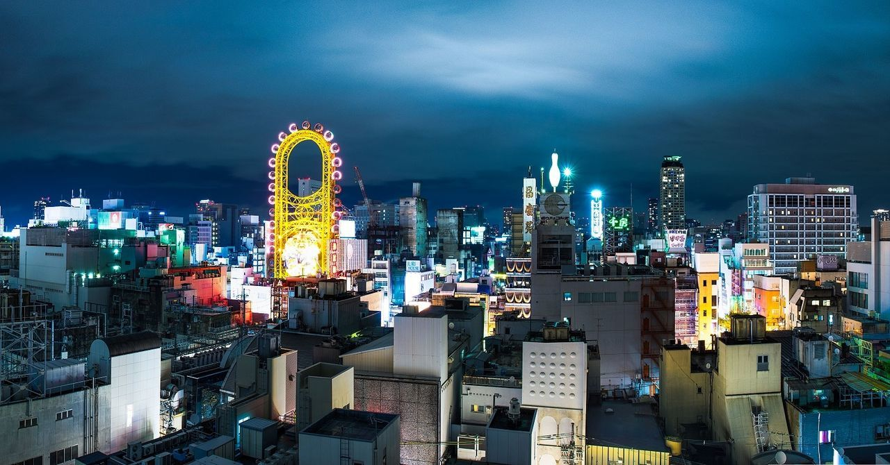 Osaka skyline, Japan. Taking Photos Streetphotography Japan Cityscapes Nightphotography