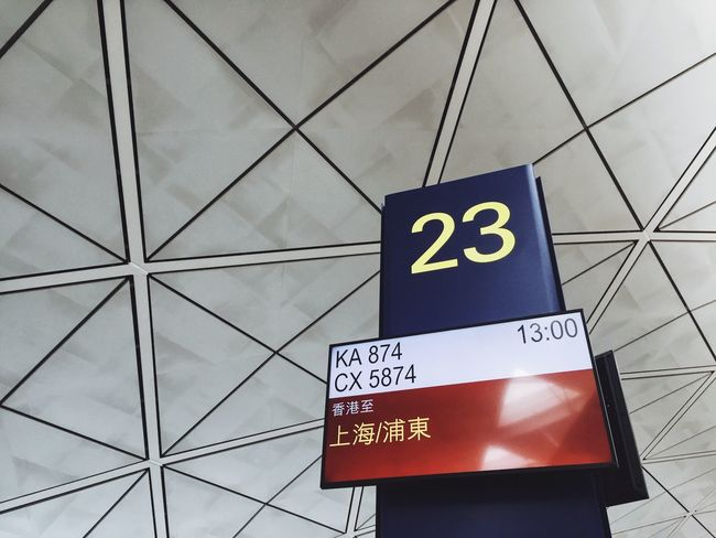Airport Sign On The Run Plane On A Holiday Vacation Time Catching A Flight Boarding Last-minute Flight Travel Traveling HongKong Lookingup Texture Textures And Surfaces