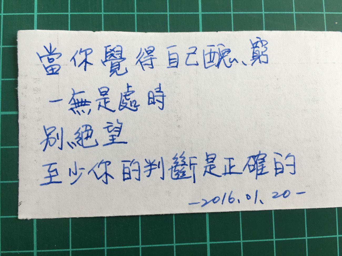 Lamy January Taiwanese Kaohsiung 臺灣 Taiwan 高雄 鋼筆 一月 中文 文具 墨水 前鎮區