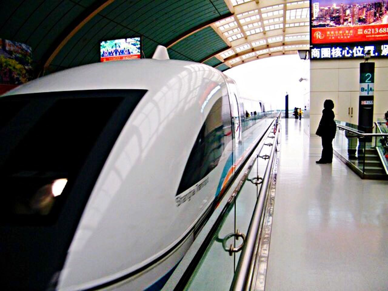 Capture The Moment High Speed Train in Shanghai, China Public Transport Travelphotography Transport Tecnology Train Platform