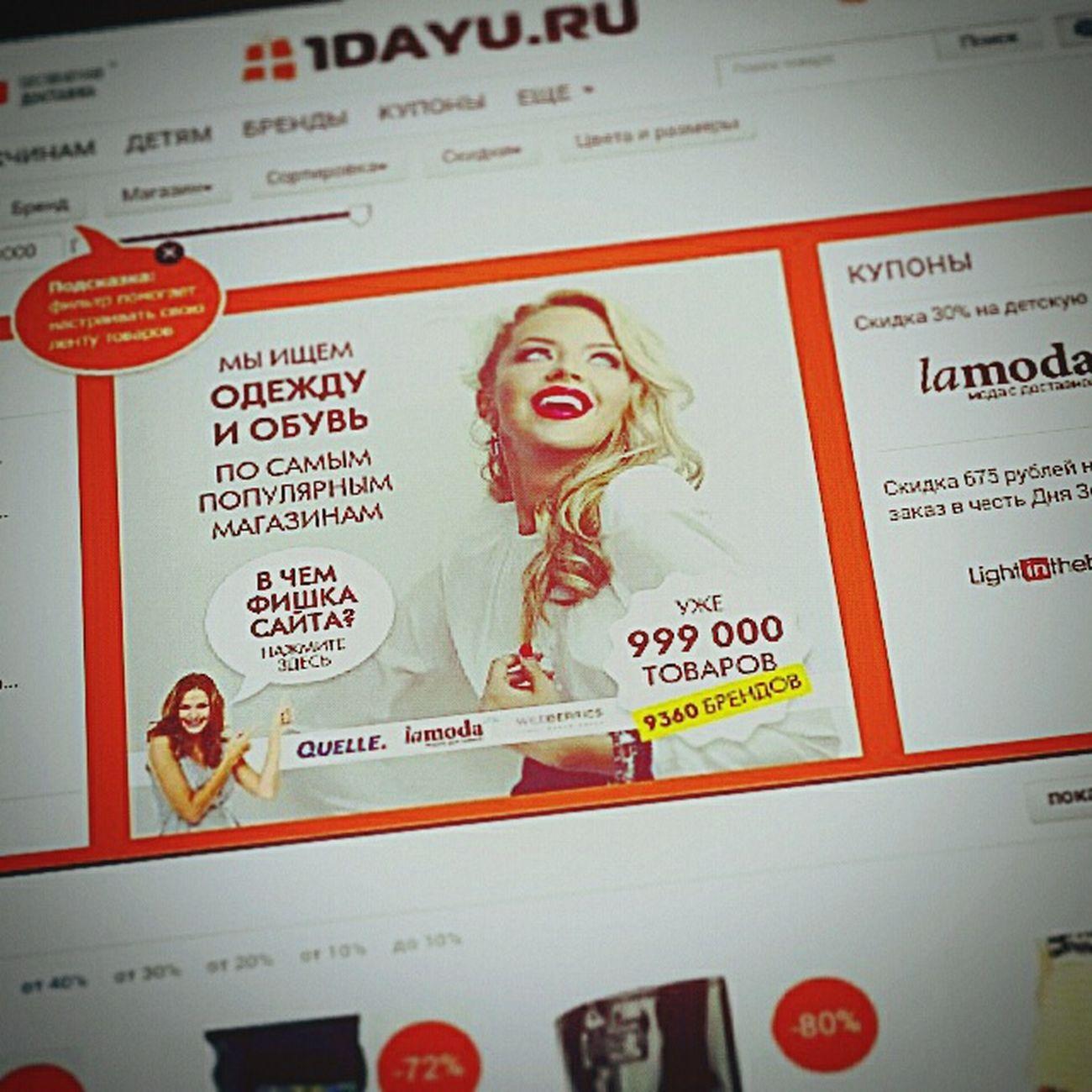 шопинг шоппинг шопингдень шопоголизм шоп шопинг) шопоголики Шопингмоялюбоф покупочки покупки