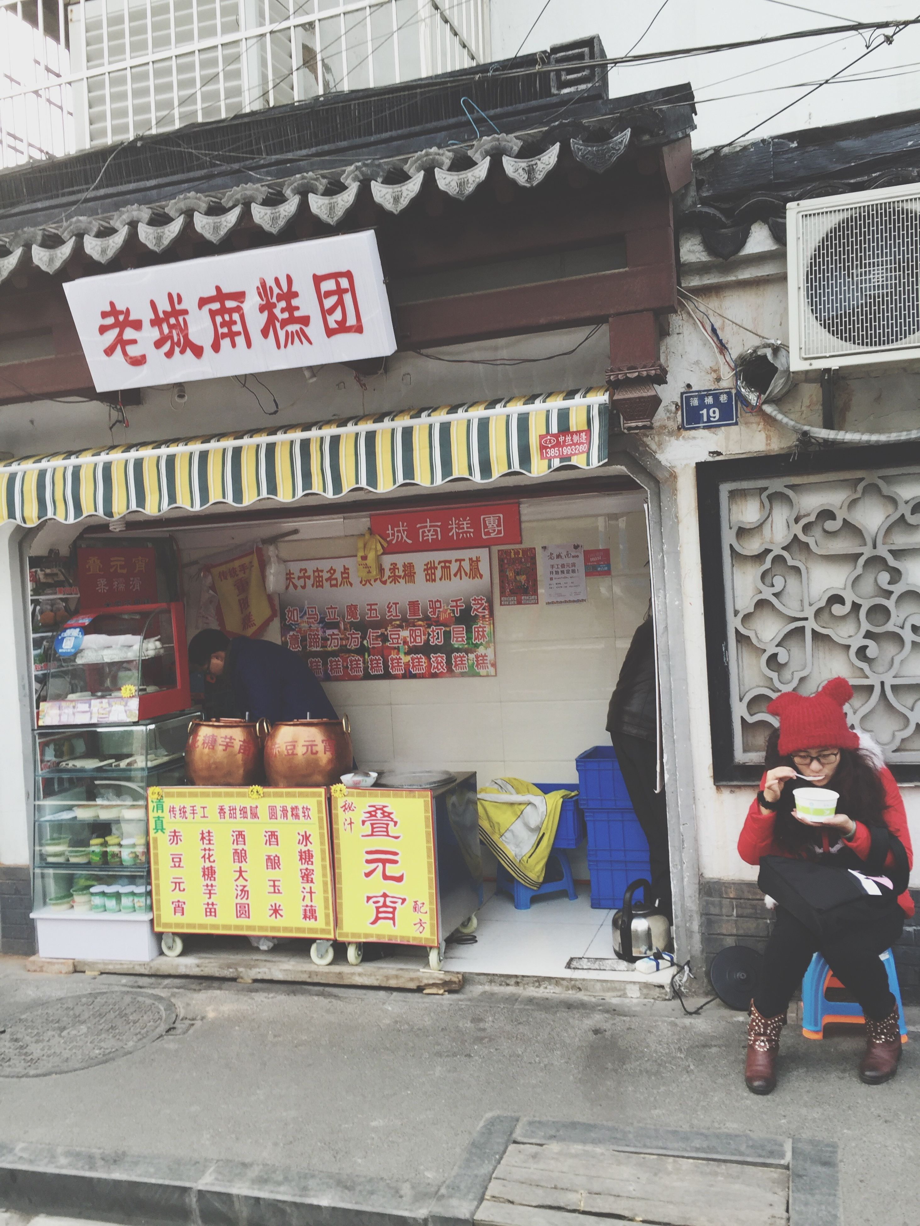 text, western script, communication, non-western script, building exterior, architecture, built structure, store, retail, street, city, information sign, market, information, day, sign, outdoors, for sale, market stall, shop