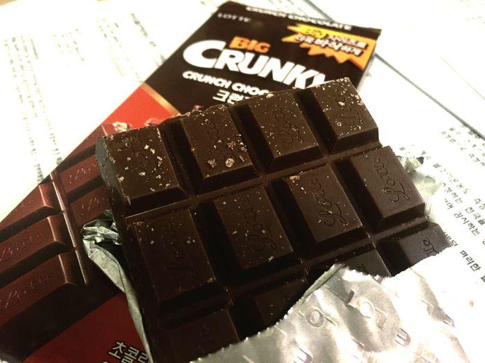 공부할때는 역시 초콜릿!! Chocolate Crunky