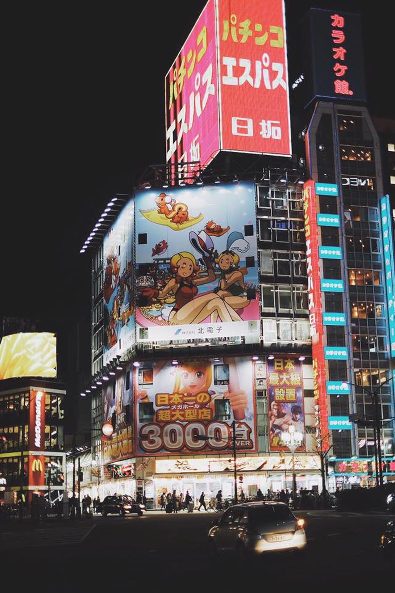 #japan #SHIBUYA #Tokyo City Night Nightlife First Eyeem Photo