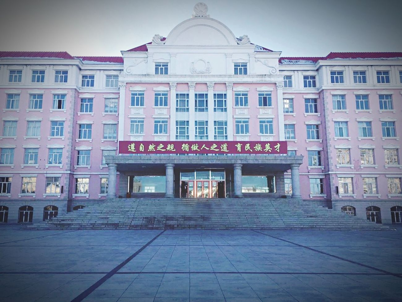 my school Sch school
