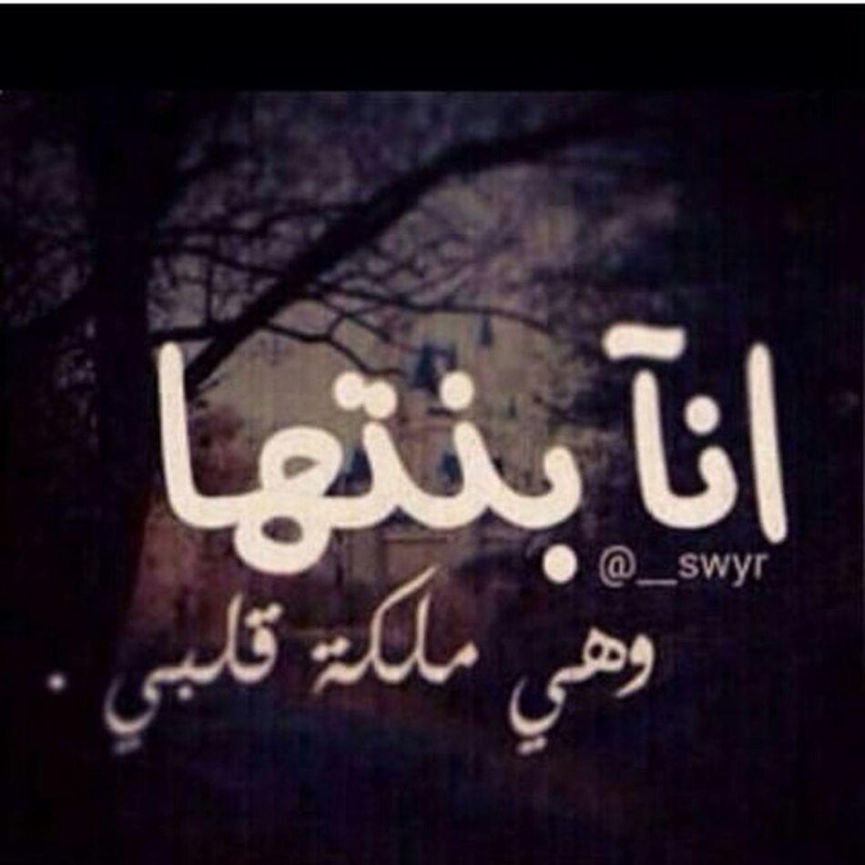 امي_الحبيبة